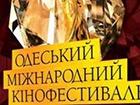 Директора одеського кінофестивалю збила машина, міліція стала замітати сліди, - Саакашвілі