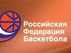 ФІБА дискваліфікувала російські клуби