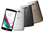 LG представила смартфон G4 Beat