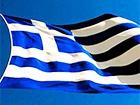 Міністр фінансів Греції подав у відставку
