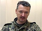 На Гіркіна-Стрєлкова в США подали до суду за збитий Боїнг
