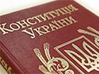 Особливий статус т.зв. «ДНР» та «ЛНР» збираються закріпити в Конституції