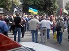 Під АП тривають протести на підтримку Правого сектору