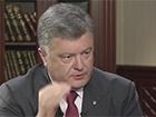 Порошенко анонсував передачу до суду справ щодо Януковича і Ко