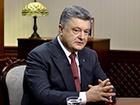 Порошенко обіцяє «захистити» Україну від реструктуризації валютних кредитів, якщо ВР не зможе