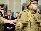 Порошенко пропонує запроваджувати нові військовій звання