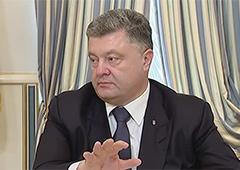 Порошенко: Сутністю конфлікту в Мукачевому є перерозподіл потоків контрабанди - фото