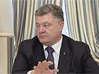 Порошенко: Сутністю конфлікту в Мукачевому є перерозподіл потоків контрабанди