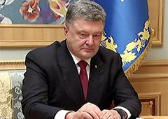 Порошенко висловився щодо конфлікту в Генпрокуратурі - фото