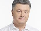 Порошенко закликав до нових санкцій проти Росії в разі ескалації ситуації на Донбасі