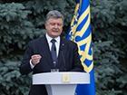 Порошенко: Зміни до Конституції не передбачають ніякого особливого статусу Донбасу