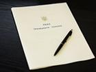 Президент нагородив загиблих в АТО силовиків [Список]