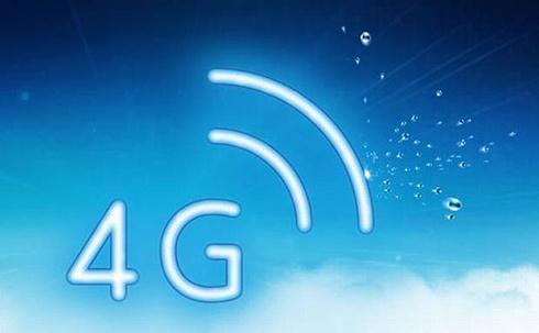 Президент підписав указ про впровадження 4G - фото