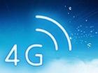 Президент підписав указ про впровадження 4G