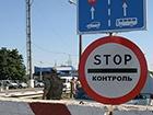 Прикордонники затримали «КамАЗ» з російським військовослужбовцем і боєприпасами
