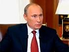 Путін закликає Україну узгоджувати особливий статус окупованих територій з терористами