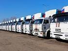 Росія відправила 33-ю т.зв. «гуманітарну колону» на Донбас