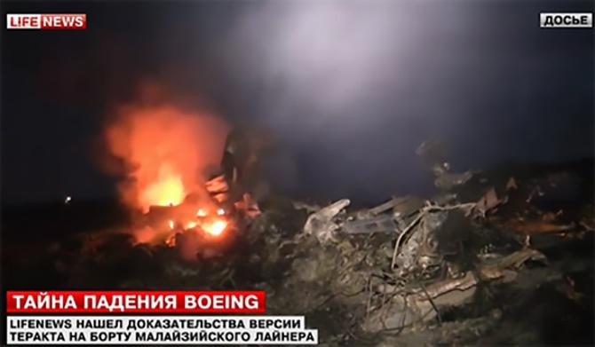 Російські ЗМІ видумали чергову версію авіакатастрофи MH-17 – тепер це «вибух на борту» - фото