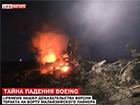 Російські ЗМІ видумали чергову версію авіакатастрофи MH-17 – тепер це «вибух на борту»
