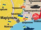 Штаб АТО: Добровольчі батальйони під Широкіним заміняють інші підрозділи