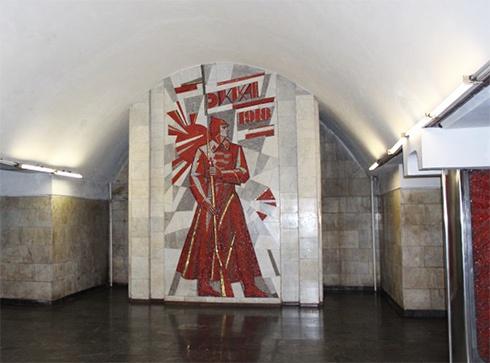 Столичну підземку очищають від комуністичної символіки - фото