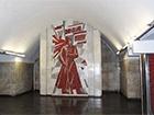 Столичну підземку очищають від комуністичної символіки