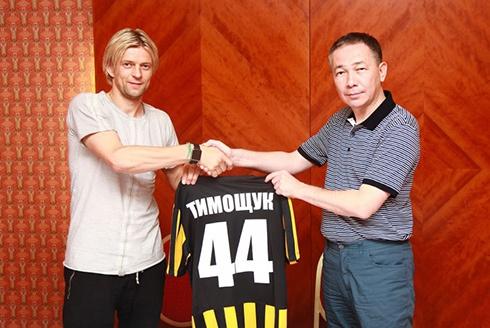 Тимощук перейшов до казахстанського ФК «Кайрат» - фото