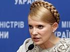 Тимошенко: Вибух в Сумах – відповідь на боротьбу з тарифами