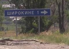 У Широкиному буде спільний спостережний пункт СЦКК - фото