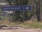 У Широкиному буде спільний спостережний пункт СЦКК