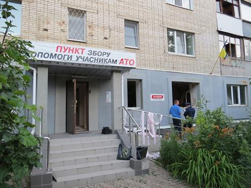 У Сумах підірвали офіс партії «Батьківщина» - фото