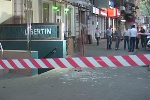 В центрі Одеси стався вибух - фото