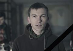 В зоні АТО загинув співак Микола Гордійчук - фото