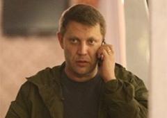Захарченко оголосив дату проведення місцевих виборів - фото