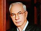 Азаров назвав затримання Маркова «політичною розправою»