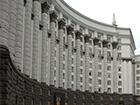 Кабмін оприлюднив постанову про розширення санкцій щодо Росії
