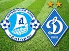 Київське «Динамо» на виїзді обіграло «Дніпро»