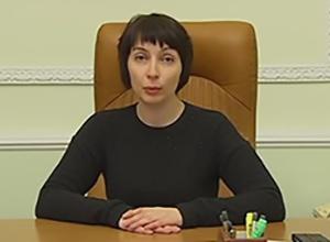 На три київські квартири екс-міністра юстиції Лукаш накладено арешт - фото