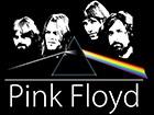 Pink Floyd припинив існування