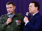 Путін «вибив» для Кобзона лікування в Європі