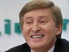 СБУ «перекрила кисень» одному з підприємств Ахметова в Донецьку
