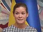 В РФ слова Марії Гайдар перевірять на сепаратизм та екстремізм