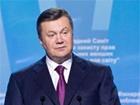 Янукович підозрюється в отриманні хабара під виглядом авторського гонорару