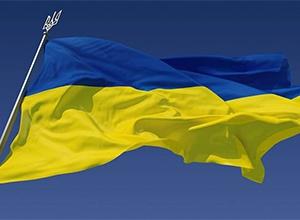 З Днем Державного Прапора України! - фото