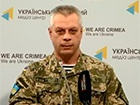 За 30 серпня в зоні АТО поранено 5 українських військовослужбовців