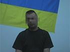 Громадянин РФ, який воював за т.зв. «ДНР», здався разом зі зброєю