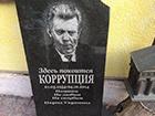 Лідера Одеського «Автомайдану» відпустили під домашній арешт