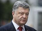 Порошенко: ЄС підтримує позицію України в питанні безпекової ситуації