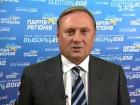 ГПУ передала до суду звинувачення щодо регіонала Єфремова