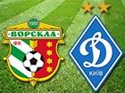 Київське «Динамо» на виїзді розгромило полтавську «Ворсклу»